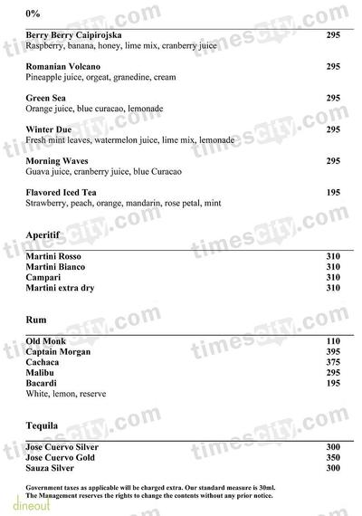 Lounge Bar - The O Hotel Menu