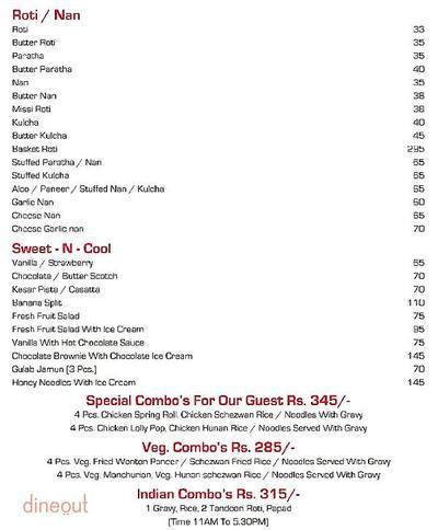 Shatranj Wine And Dine - Hotel Green Plaza Menu 15