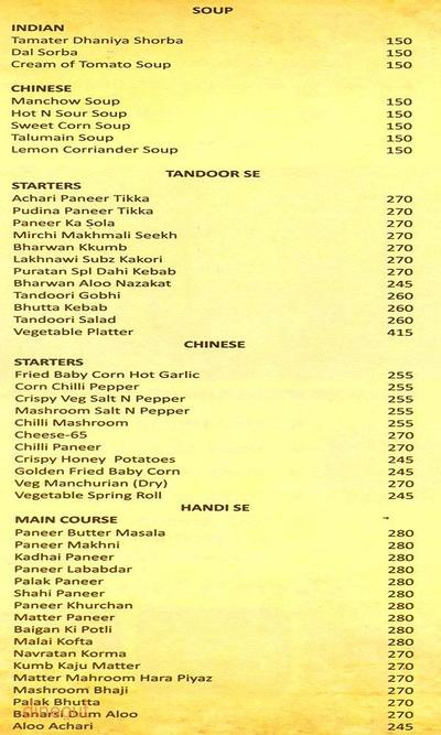 Puratan Family Restaurant & Bar Menu