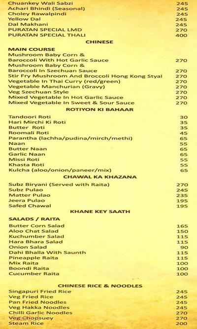 Puratan Family Restaurant & Bar Menu 1
