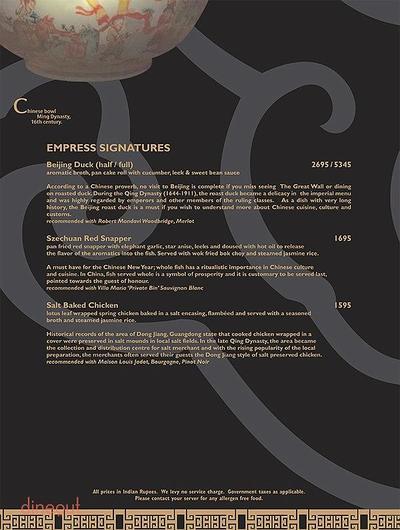 Empress of China - Eros Hotel Menu 4