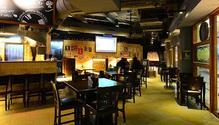 British Brewing Company restaurant