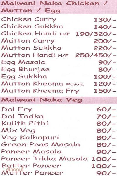 Malwani Naka Menu 3