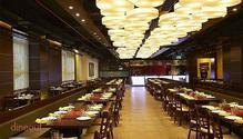 Sigree Global Grill restaurant
